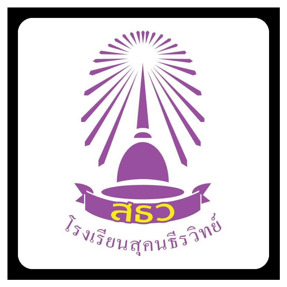 sukun-logo